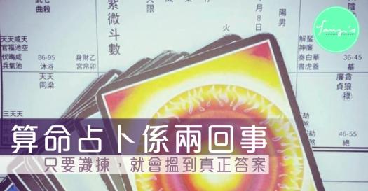 芳療智慧_橫9.jpg