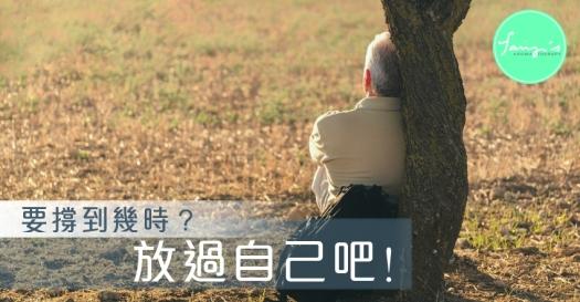 芳療智慧_橫.jpg