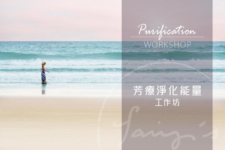 天使課程_長 (2)
